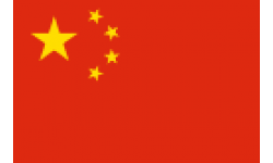 125px Flag of the People%27s Republic of China.svg