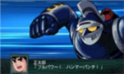 2nd Super Robot Taisen   vignette