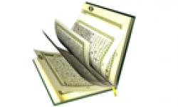 Coran 144x