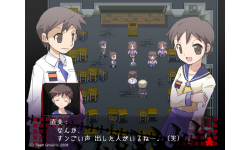 corpse party Blood Covered Repeated Fear screenshot