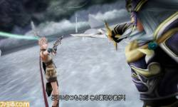 Dissidia Duodecim 012 Final Fantasy le plein de screen shoot0005