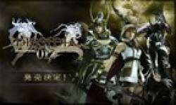 Dissidia Duodecim 012 Final Fantasy vignette