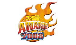 Famitsu Awards 2008