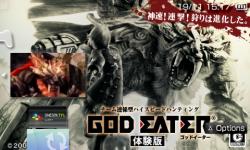 god eater démo 001
