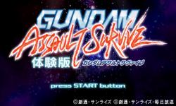 gundam assault survive005