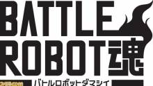 Logo The Battle Robot Spirits