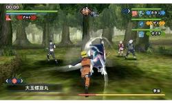 Naruto Shippuden Kizuna drive0001