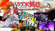 Nouveau Rurouni Kenshin - 6