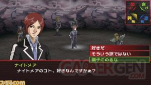 Persona 2 Innocent Sin 003
