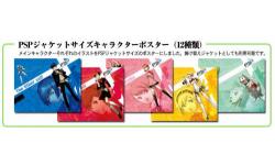 Persona 3 Goodies 03