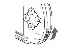 PSP PowerButton