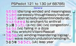 PSPedict v0 2 004