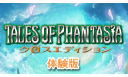 tales of phantasia cross edition demo