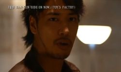 Yakuza série TV   vignette