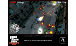chinatownwars psp driventodestruction