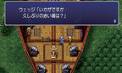 Final Fantasy IV Interlude vignette