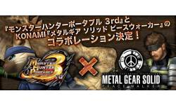 Monster Hunter Portable 3rd Metal Gear Solid 007