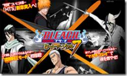 preview bleach heat soul7