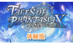 tales of phantasia narikiri dungeon x demo icon